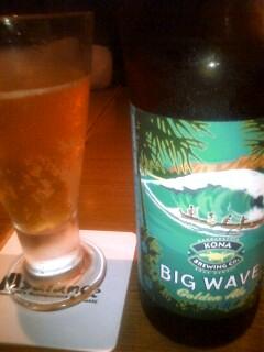 ハワイのビール
