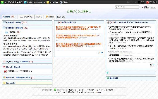 20080306.jpg