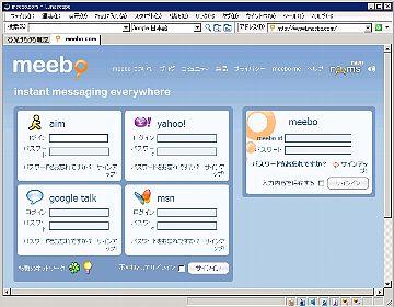 20070912.jpg