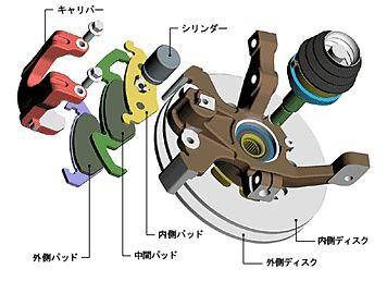 20031204_hamada2.jpg