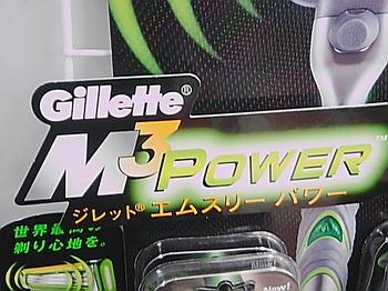 m3power1.jpg