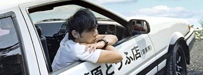 atamamoji_d.jpg