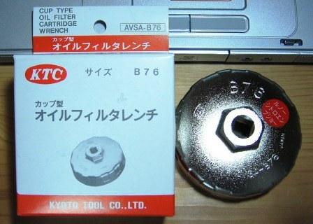KICX2678.jpg
