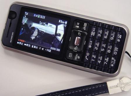 kicx3332.jpg