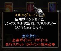 Screen(08_13-19_29)-0052