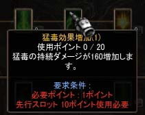 Screen(08_13-19_29)-0058