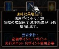 Screen(08_13-19_29)-0040