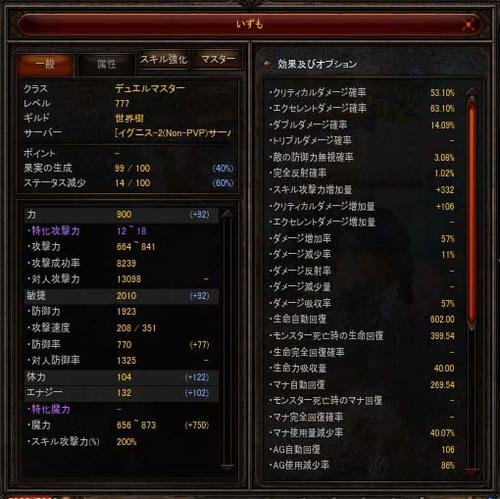 Screen(12_13-21_43)-0003
