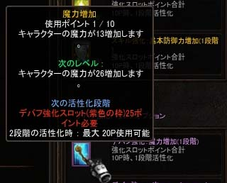 Screen(11_25-14_28)-0045