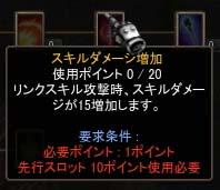 Screen(08_13-19_29)-0034