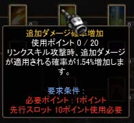Screen(08_13-19_28)-0013