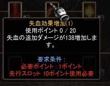 Screen(08_13-19_28)-0022
