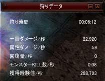 Screen(08_13-21_15)-0075
