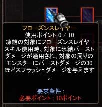 Screen(08_13-19_30)-0068