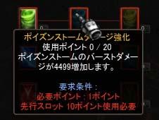 Screen(08_13-19_29)-0066