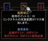 Screen(08_13-19_29)-0051
