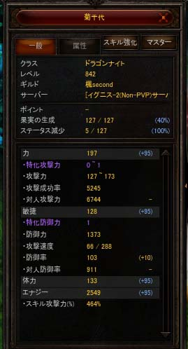 Screen(01_12-23_09)-0018