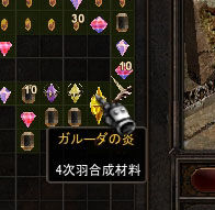 Screen(11_14-08_03)-0000