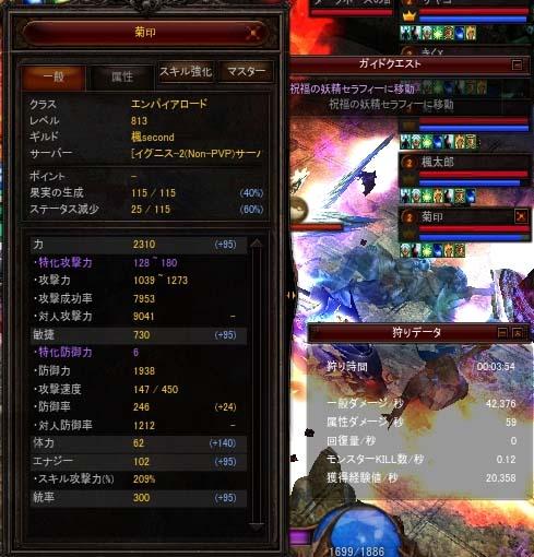 Screen(09_10-22_03)-0041