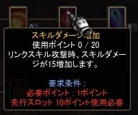 Screen(08_13-19_28)-0016