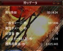 Screen(12_30-23_06)-0008