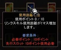 Screen(08_13-19_29)-0050