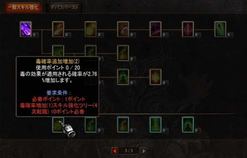 Screen(07_24-06_59)-0094