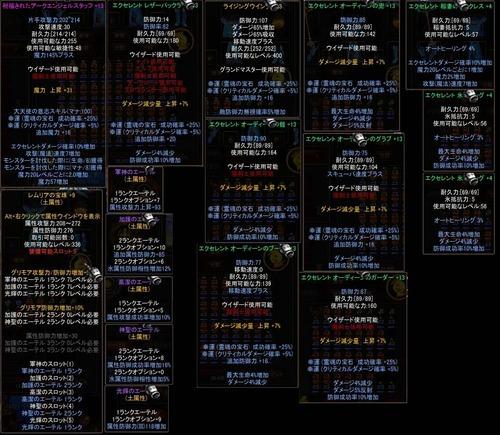 Screen(07_15-22_22)-0000.jpgのコピー