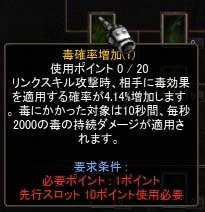Screen(08_13-19_29)-0054