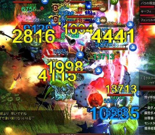 Screen(01_12-23_16)-0041