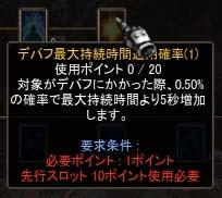 Screen(08_13-19_29)-0041