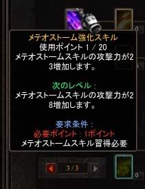 Screen(07_28-13_05)-0077
