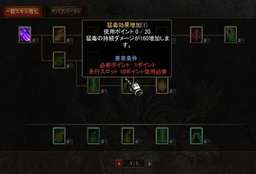 Screen(07_24-06_59)-0092