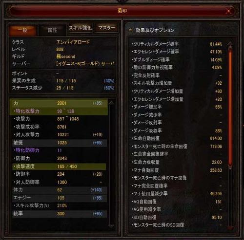 Screen(08_19-17_21)-0031のコピー