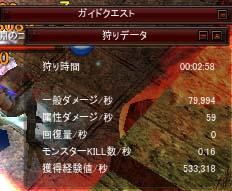 Screen(08_14-17_30)-0014