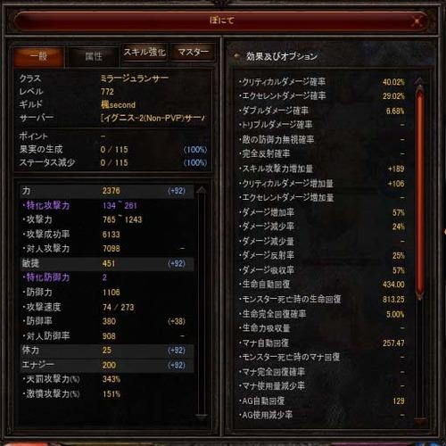 Screen(12_13-21_39)-0003