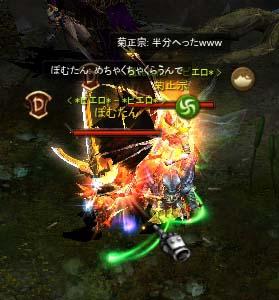 Screen(07_24-02_07)-0000