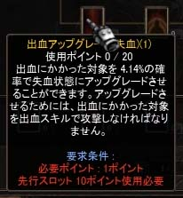 Screen(08_13-19_28)-0021