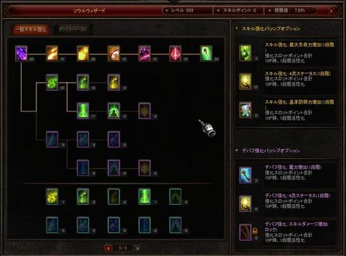 Screen(01_03-19_21)-0008