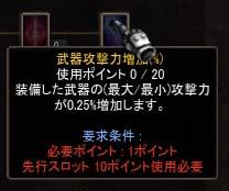 Screen(08_13-19_28)-0017