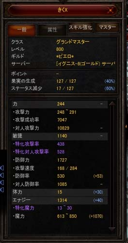 Screen(07_24-06_39)-0006