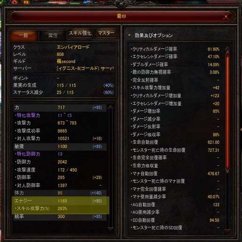 Screen(08_19-10_24)-0012のコピー