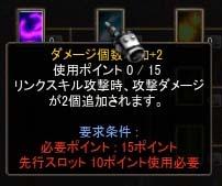 Screen(08_13-19_29)-0048
