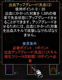 Screen(08_13-19_28)-0027