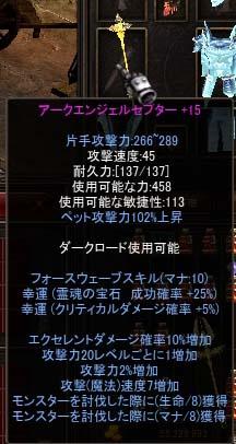Screen(09_10-21_09)-0000