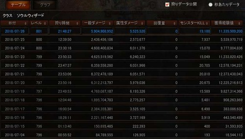 Screen(07_26-21_54)-0064