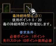 Screen(08_13-19_29)-0056