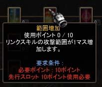 Screen(08_13-19_28)-0015