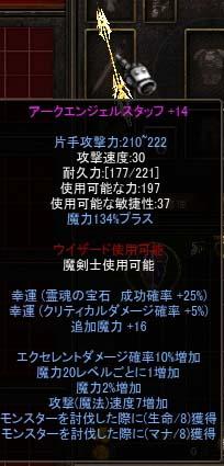Screen(08_28-22_56)-0000