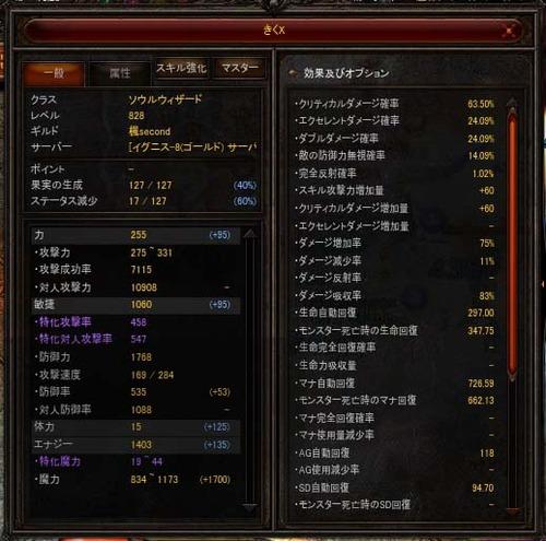Screen(08_22-07_44)-0004